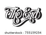 "vector handwritten lettering ""...   Shutterstock .eps vector #755159254"
