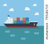 cargo shipping with containers. ... | Shutterstock .eps vector #755181715
