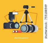 photo project concept banner ... | Shutterstock .eps vector #755188549