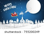 merry christmas lettering and... | Shutterstock .eps vector #755200249