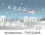 happy new year and merry... | Shutterstock .eps vector #755211649
