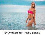 slim body lady outdoor portrait.   Shutterstock . vector #755215561