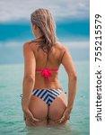 slim body lady outdoor portrait.   Shutterstock . vector #755215579
