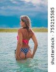 slim body lady outdoor portrait.   Shutterstock . vector #755215585