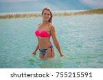 slim body lady outdoor portrait.   Shutterstock . vector #755215591