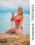 slim body lady outdoor portrait.   Shutterstock . vector #755215615
