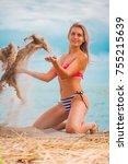 slim body lady outdoor portrait.   Shutterstock . vector #755215639