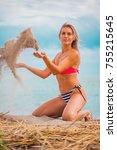 slim body lady outdoor portrait.   Shutterstock . vector #755215645