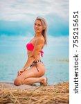 slim body lady outdoor portrait.   Shutterstock . vector #755215651