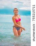 slim body lady outdoor portrait.   Shutterstock . vector #755215711