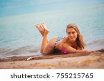 slim body lady outdoor portrait.   Shutterstock . vector #755215765
