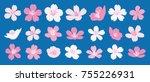 set of 21 cherry blossom vector ... | Shutterstock .eps vector #755226931