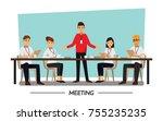 business people having board...   Shutterstock .eps vector #755235235