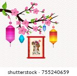 happy new year 2018 blossom... | Shutterstock . vector #755240659