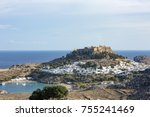 Small photo of The rhodes island in Lindos