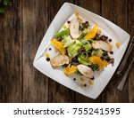 dish of chicken and salad in a... | Shutterstock . vector #755241595