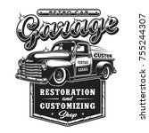 retro car repair garage sign... | Shutterstock . vector #755244307