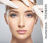 portrait of young caucasian... | Shutterstock . vector #755248354