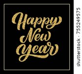 hand lettering inscription... | Shutterstock .eps vector #755249575