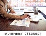 business people meeting design... | Shutterstock . vector #755250874