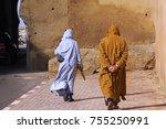 casablanca  morocco   january... | Shutterstock . vector #755250991