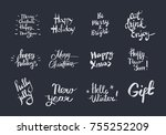 merry christmas holly jolly and ... | Shutterstock .eps vector #755252209