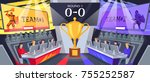 cybersport team competition... | Shutterstock .eps vector #755252587