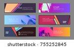 vector horizontal banner... | Shutterstock .eps vector #755252845