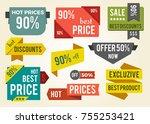 hot prices best discounts... | Shutterstock .eps vector #755253421