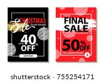 christmas sale holiday discount ... | Shutterstock .eps vector #755254171
