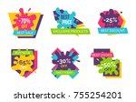 70  off best sale  exclusive...   Shutterstock .eps vector #755254201