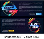 new offer and black friday sale ...   Shutterstock .eps vector #755254261