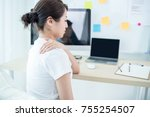 business woman with shoulder... | Shutterstock . vector #755254507