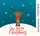 merry christmas companion.... | Shutterstock .eps vector #755257819
