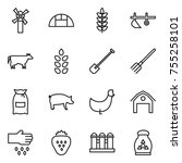 thin line icon set   windmill ... | Shutterstock .eps vector #755258101