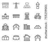 thin line icon set   shop ... | Shutterstock .eps vector #755259001