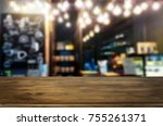 empty wooden table and room... | Shutterstock . vector #755261371