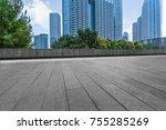 empty brick floor with... | Shutterstock . vector #755285269