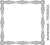 celtic black square frame.... | Shutterstock .eps vector #755302021