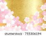 cherry blossoms plum blossoms... | Shutterstock .eps vector #755306194