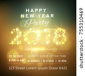 beautiful party flyer with ... | Shutterstock .eps vector #755310469