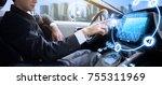 autonomous car concept....   Shutterstock . vector #755311969