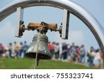 bell calling for happiness | Shutterstock . vector #755323741
