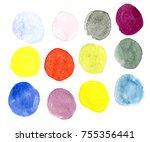 watercolors on paper | Shutterstock . vector #755356441