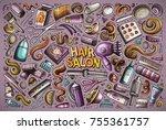 vector hand drawn doodle...   Shutterstock .eps vector #755361757