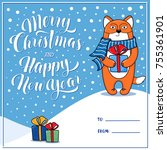 merry christmas and happy new... | Shutterstock . vector #755361901