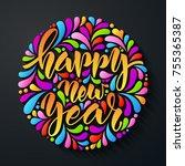 happy new year. vector hand... | Shutterstock .eps vector #755365387