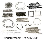 pencil strokes set. messy text... | Shutterstock .eps vector #755368831