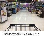 bangkok thailand   november 15  ... | Shutterstock . vector #755376715
