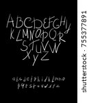 vector hand written font with... | Shutterstock .eps vector #755377891